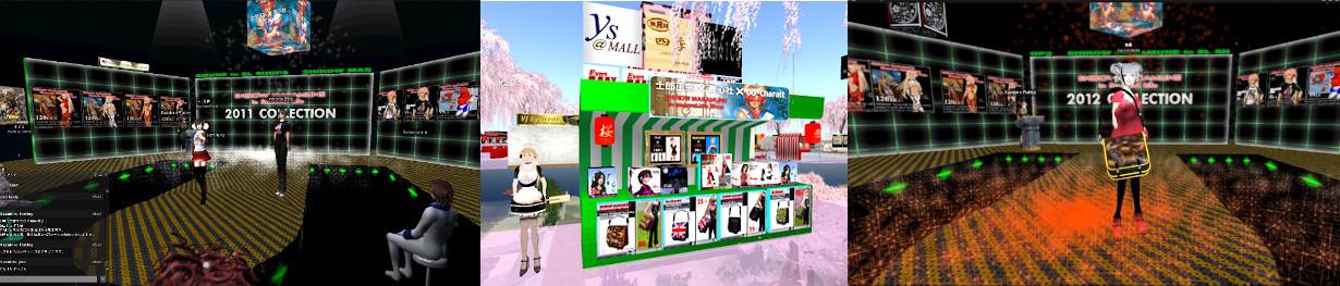 VR空間で行うオンライン社内イベント イメージ画像